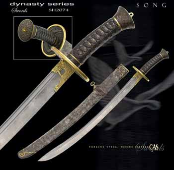 File:Song Sword.jpg