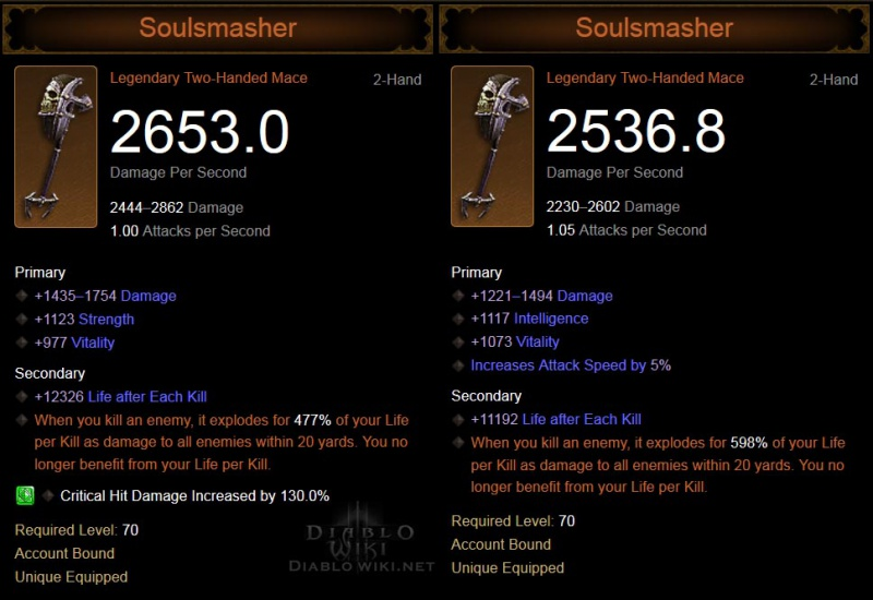 File:Soulsmasher-nut1.jpg